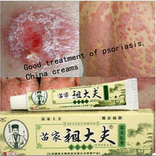 Псориаз Дерматит Экзема Лечение Анти-Бактериальные Грибок Кожи Крем Мазь(China (Mainland))