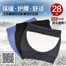 Cashmere Belt Thicken Warm Double free shipping(China (Mainland))