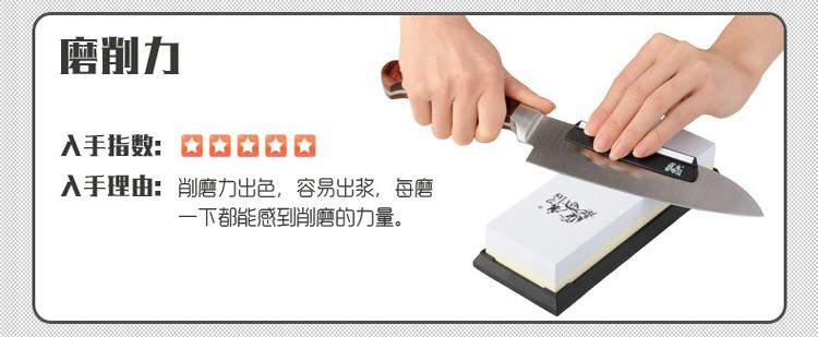 Buy TAIDEA T6310W double Side 1000/3000 Grit Professional Knife Sharpener Sharpening Grinding Stone Whetstone cheap