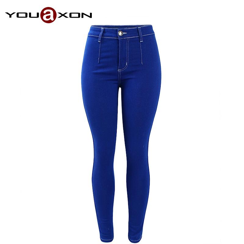 1893 YouAxon New 2015 Plus Size Femininos Woman Vintage High Waist Skinny Pencil Pants Brand Cotton Denim Jean For Women Jeans(China (Mainland))