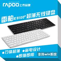 E9100p key panel 10 8 7 ultra-thin pro metal wireless windows keyboard hindchnnel win notebook mute desktop