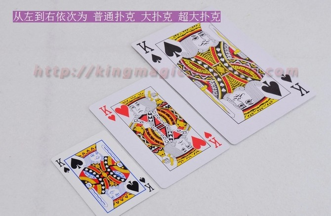 السوبر الثقيلة fbh140644 كبيرة بوكر بوكر بطاقات البوكر تلعب تظهر مظاهرة من الدعائم السحر(China (Mainland))