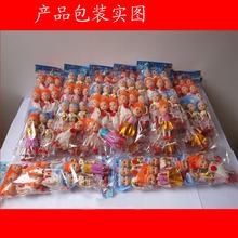 Menor fábrica venta al por mayor precio nueva lindo poco Kelly muñecas para niños encantadores juguetes Girls regalos de cumpleaños poco muñecas envío gratis