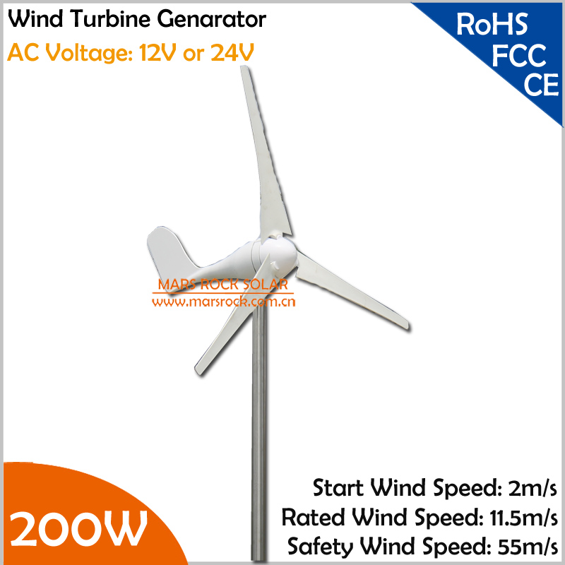 2m/s low start wind speed 200W 12V or 24V AC three phase small wind turbine generator, wind mill for home power system(China (Mainland))