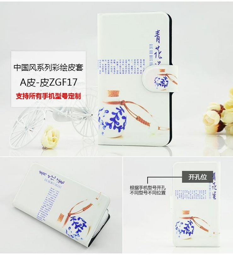 In stock 10pcs Chinese culture Flower plum blossom leather flip case cover for Samsung GALAXY SII DUO i929(China (Mainland))