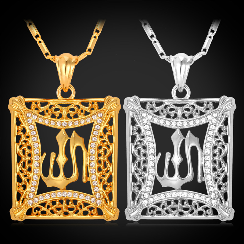 New Islamic Allah Pendant Charms 18K Gold Plated Rhinestone Choker Necklace Religious Muslim Jewelry For Men / Women MGC P210(China (Mainland))