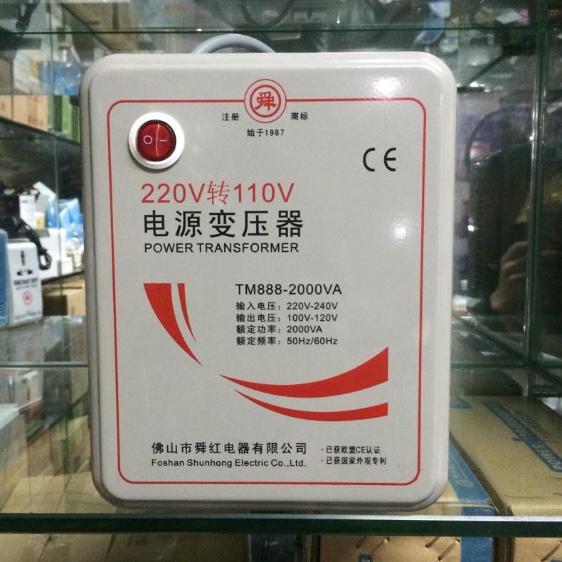 Новый 220 В до 110 в 500 Вт шаг вниз преобразователя напряжения трансформатор преобразует 500 Вт
