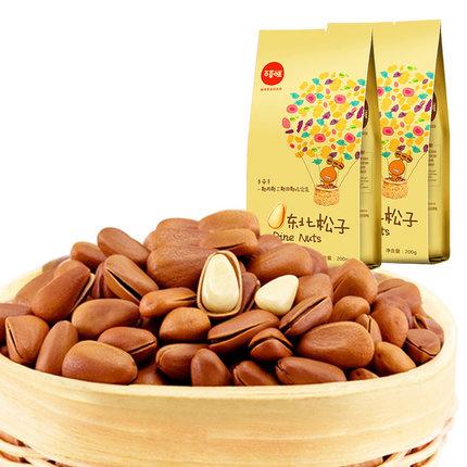 2pack*200g Northeast China Casual Snacks Quality wild Original pine nuts 2016 New Free Shipping China Snack Bar(China (Mainland))