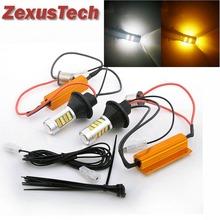 2X 1156 BAU15S PY21W Dual Color White/Amber Yellow Switchback LED Turn Signal Light + Error Free Canbus Resistor Decoder Orange(China (Mainland))