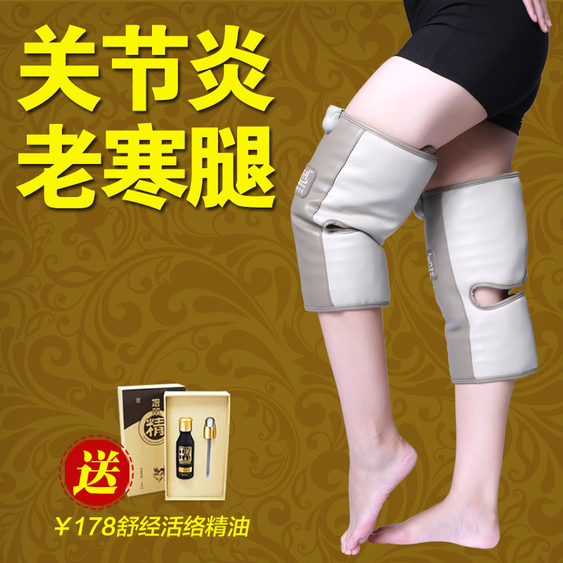 2015 free shipping physiotherapy far infrared electric Heating Massage Belt knee massage device medical kneepad(China (Mainland))