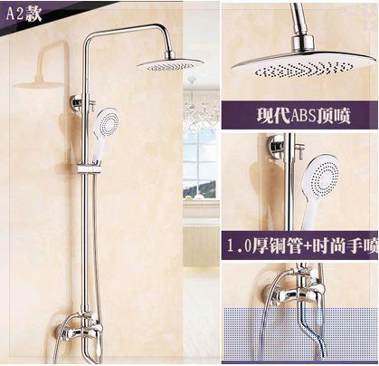suction bath bathroom sets acrylic shower head tooth paste dispenser LHS35(China (Mainland))