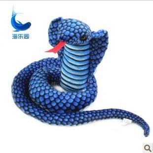 stuffed simulation animal blue cobra 25cm snake plush toy soft doll funny toy b9697(China (Mainland))