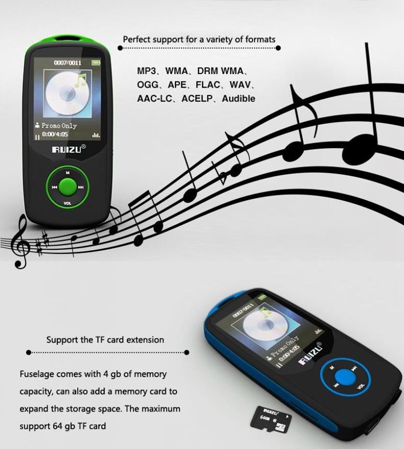 Bluetooth MP3 Player (3)
