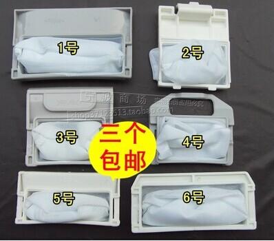 washing machine dust bag