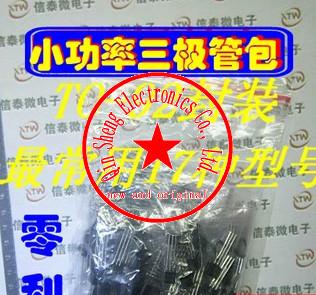 S9012 S9013 S9014 A1015 C1815 S8050 S8550 2N3904 2N3906 A42 A92 A733,17valuesX20pcs=340pcs,Transistor Assorted Kit(China (Mainland))