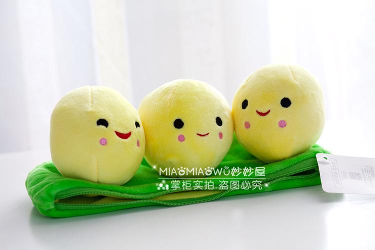 stuffed plush 13 cm plush toy cute 3 peas in a pod pea toy doll w1829(China (Mainland))