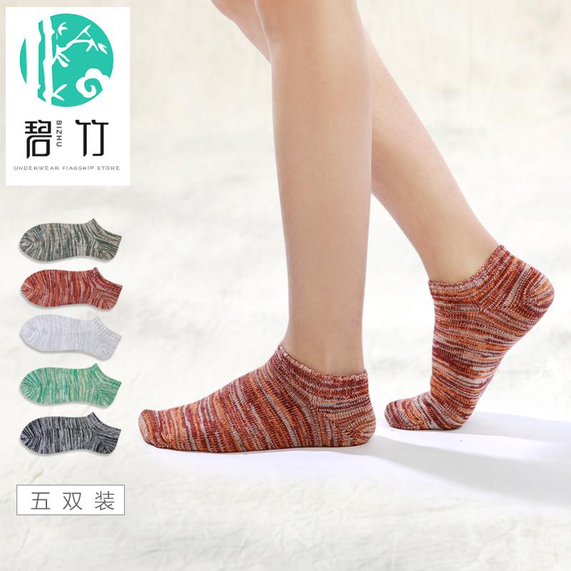 Bi Zhu Cotton Spandex Socks Thick Sock Casual Dress Thin New Brand Polyester Socks(China (Mainland))