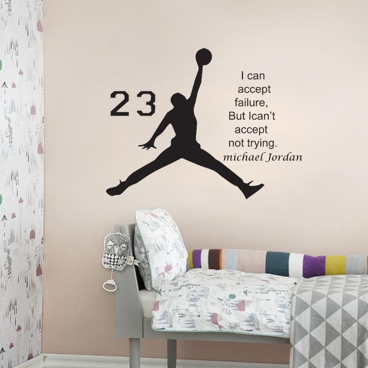 Free shipping michael jordan wall stickers home decor wall decals for living room home - Michael jordan bedroom decor ...