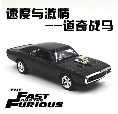 1970 Dodge Chargers R/T Fast & Furious Car model 1:32 Kids Toy Diecast pull back light sound Mustang Challenger sports car gift(China (Mainland))