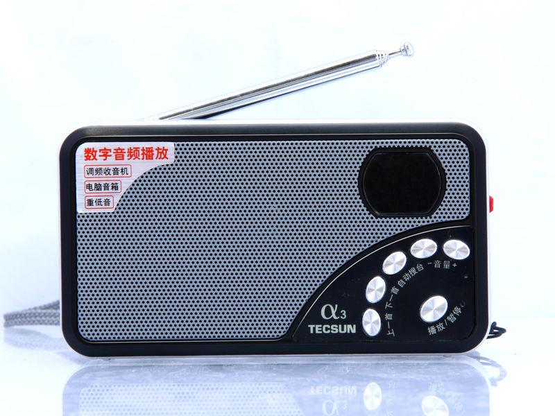 TECSUN A3 Pocket Size TF Card MP3 Player Radio(China (Mainland))