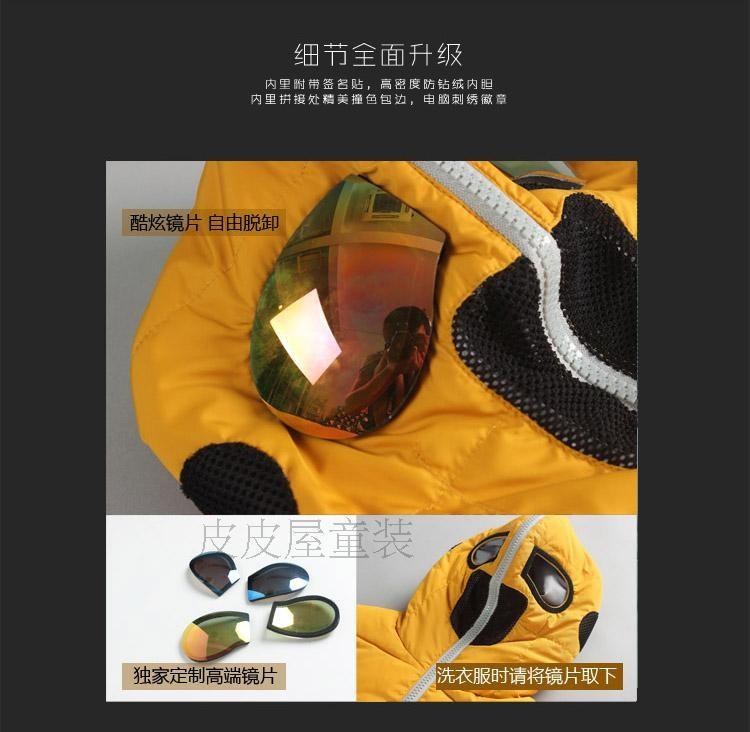 Скидки на Детская одежда мальчик дети зимние хлопка мягкой одежды утолщение пальто cuhk детская зимняя куртка