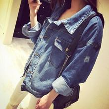 High Quality 2016Handsome Punk Female Small Round Collar Denim Jacket High Quality Vintage Women Autumn Spring Jacket