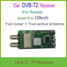 DVB-T2 Tuner Module ---For Russia(China (Mainland))