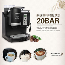 Korea Brand SN-3035 Automatic Espresso Machine Coffee Maker with Grind Bean and Froth Milk Home Coffee Shop