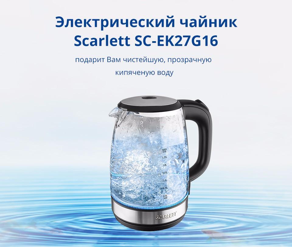 SC---EK21S30-Russian(2)_02