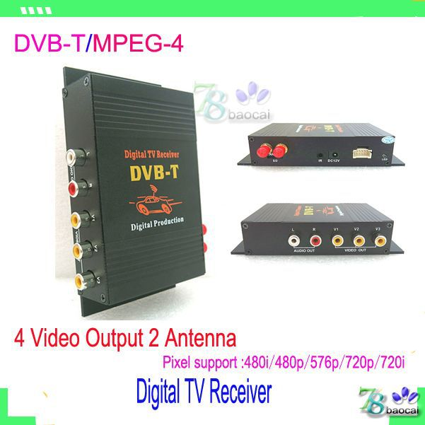 Car DIGITAL TV TUNER Receiver with Two antenna Multi lingual support DVB-T MPEG-4 MPEG-2 4 video output 2 audio output(China (Mainland))