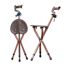1x регулируемый складной трость стул стул тренога массаж трость с из светодиодов свет портативный промысел отдых табурет для старшего