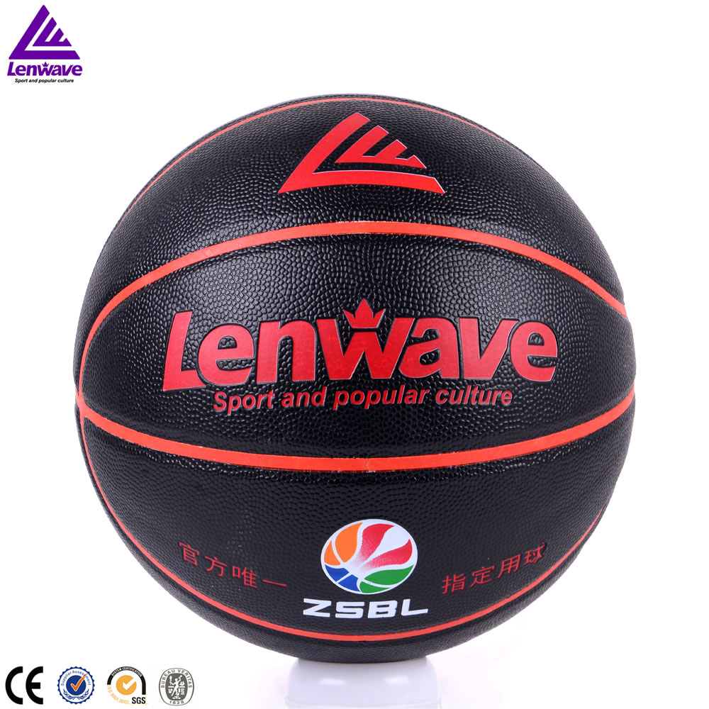 Two Color PU Basketball 7 Middle School Students Training Ball Street Wear-Resisting(China (Mainland))