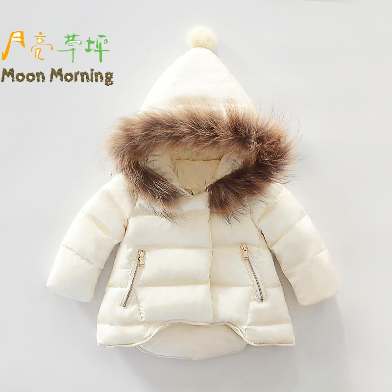 Winter female baby medium-long outerwear cotton-padded jacket overcoat princess wadded jacket cotton-padded jacket 1 2 3<br><br>Aliexpress