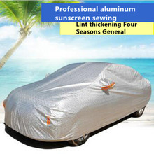 UV Sun Car Cover Lint Thick Aluminum Weather Protection Sewing Raincoats Sun Proof Membrane Tire Cover 99% For Cars(China (Mainland))