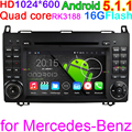 7 HD Screen Android Vehicle DVD For Mercedes Benz Sprinter A B class Viano Vito W169