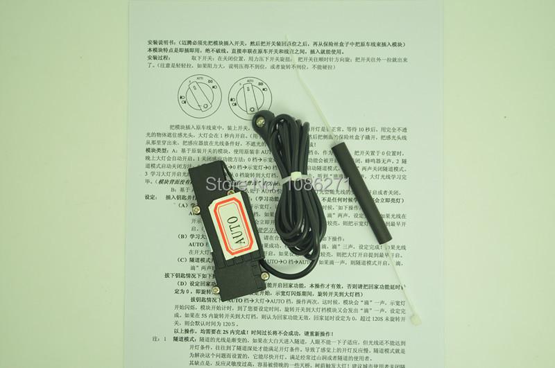 Auto Head Light Sensor VW Golf mk5 mk6 Jetta Mk5 Tiguan Passat B6 Touran - Win&Win store