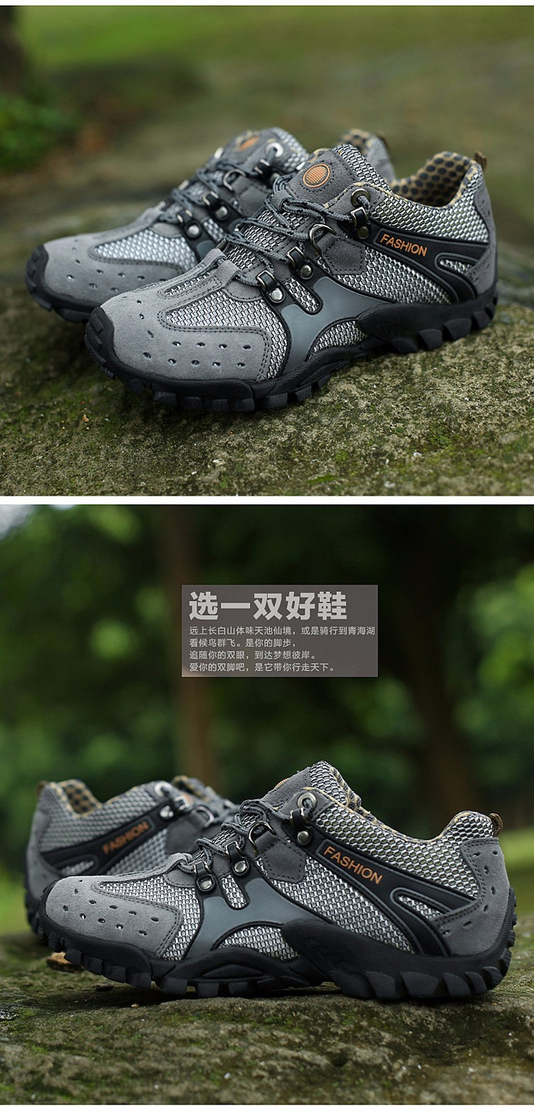 Outdoor Breathable Shoes Men Lightweight Walking Climbing Shoes Anti-skid Men Aqua Water Trekking Shoes Men (8)