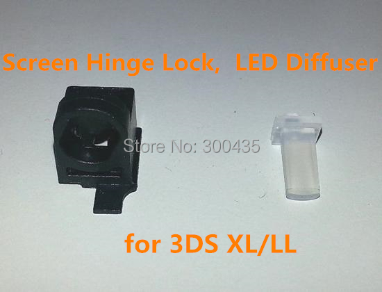 Screen Hinge Lock and LED Diffuser Set for 3DS XL/LL(China (Mainland))