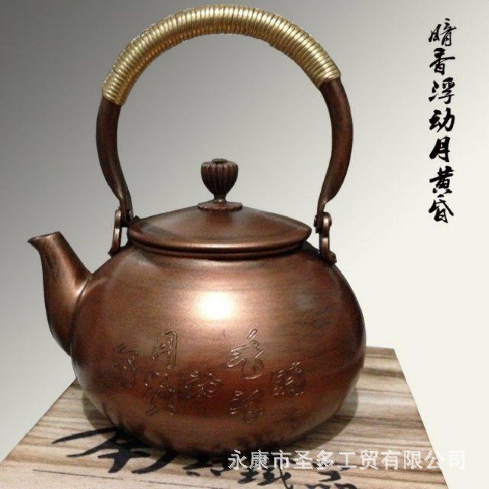 Japanese Copper Kettle Copper Kettle Antique