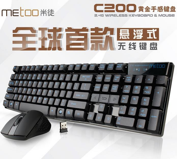 2015 Top Fashion Hot Sale Wireless Keyboard Air Mouse M C200 Design Drawing Game Programming Keyboard And Wireless Mouse Bundle(China (Mainland))