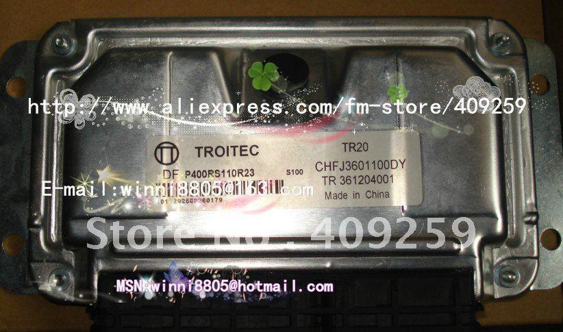 Troitec system ECU(Electronic Control Unit)/ ECM/ The Hafei / JIABAO car engine computer board /TR361204001(China (Mainland))