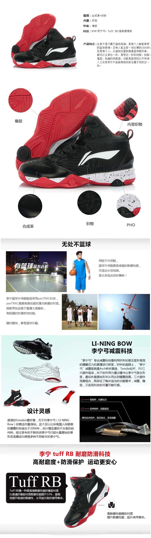 New 2015 LI-NING Dwyane Wade Men Basketball Shoes Original Sports