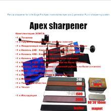 Точилка для ножей Edge Pro Apex ЭЛИТА Апекс Про 3е поколение Ruixin Металлическая из нержавеющей стали