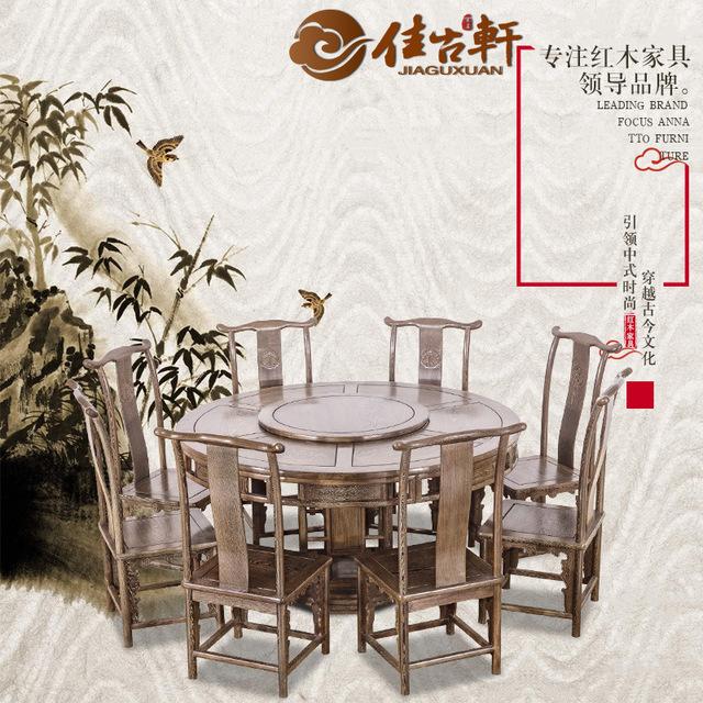 Nieuwe chinese stijl antieke massief houten eetkamer tafel draaitafel draaien de eten bureau en - Houten stoel eetkamer ...