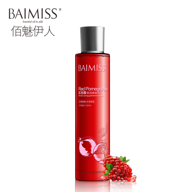 BAIMISS Red Pomegranate Nutritous Moisture Toner Serum Face Skin Care Whitening Anti Aging Anti Wrinkle Whitening Face Care