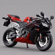 Wholesale honda cbr motorcycle