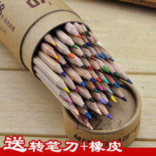 Buy MARCO wood color pencils eco-friendly Professional Artist Fine Drawing Pencils 24&36&48 Colors for Writing Sketching for $8.55 in AliExpress store