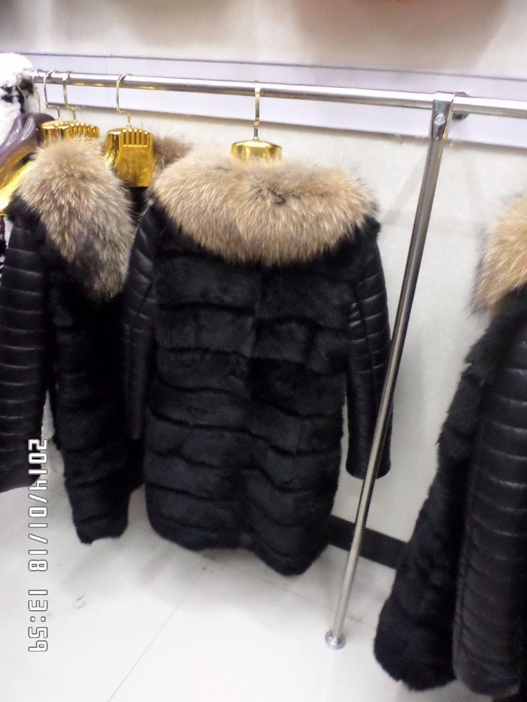 Raccoon rabbit fur  coat