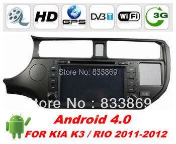 """Android 4.0 2 din 8 """"Car PC Car Audio for KIA K3 / RIO 2011-2012 With GPS Navi 3G / WIFI Bluetooth IPOD Radio / RDS AUX IN"""