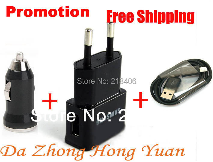 5V 1A USB charger+1 micro cable+mini car charger Samsung Galaxy S4 S3 Mobile Phone Charger - Shenzhen E-may Electronic Company store
